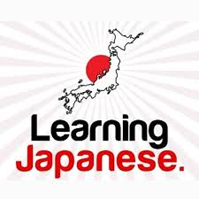A new Beginner's Conversational Japanese Class for grades 1-12 in Pearl City/Aiea!